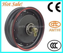 hub motor wheel electric scooter, electric motorcycle brushless motor 60v, electric brushless motor 5kw, AMTHI