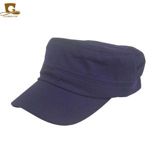 e8da065fbab Flat Top Military Cap