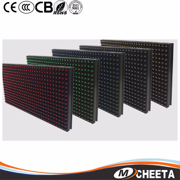 2017 cheap used LED display panel second hand led display screen