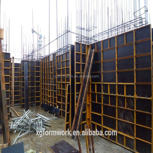 peri system formwork/Similer Peri Doka steel frame formwork used formwork  for sale