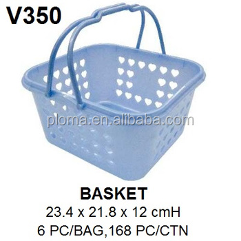 Plastic Storage Basket With Handle Kids Toy Box Easy Carrying