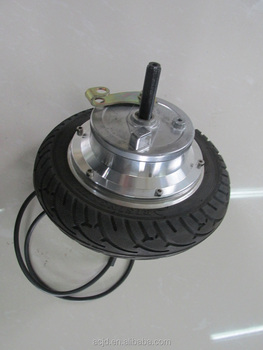 8 inch gear dc Le bar car brushless motor