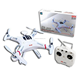 phantom 4 Cheerson CX-20 Auto-Pathfinder FPV RC Quadcopter With GPS/FPV