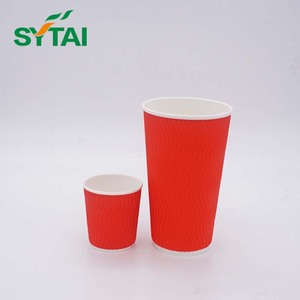 Beautiful Red Design Famous Brand Boiled Caution Foam Milk Drink Ripple Paper Cup