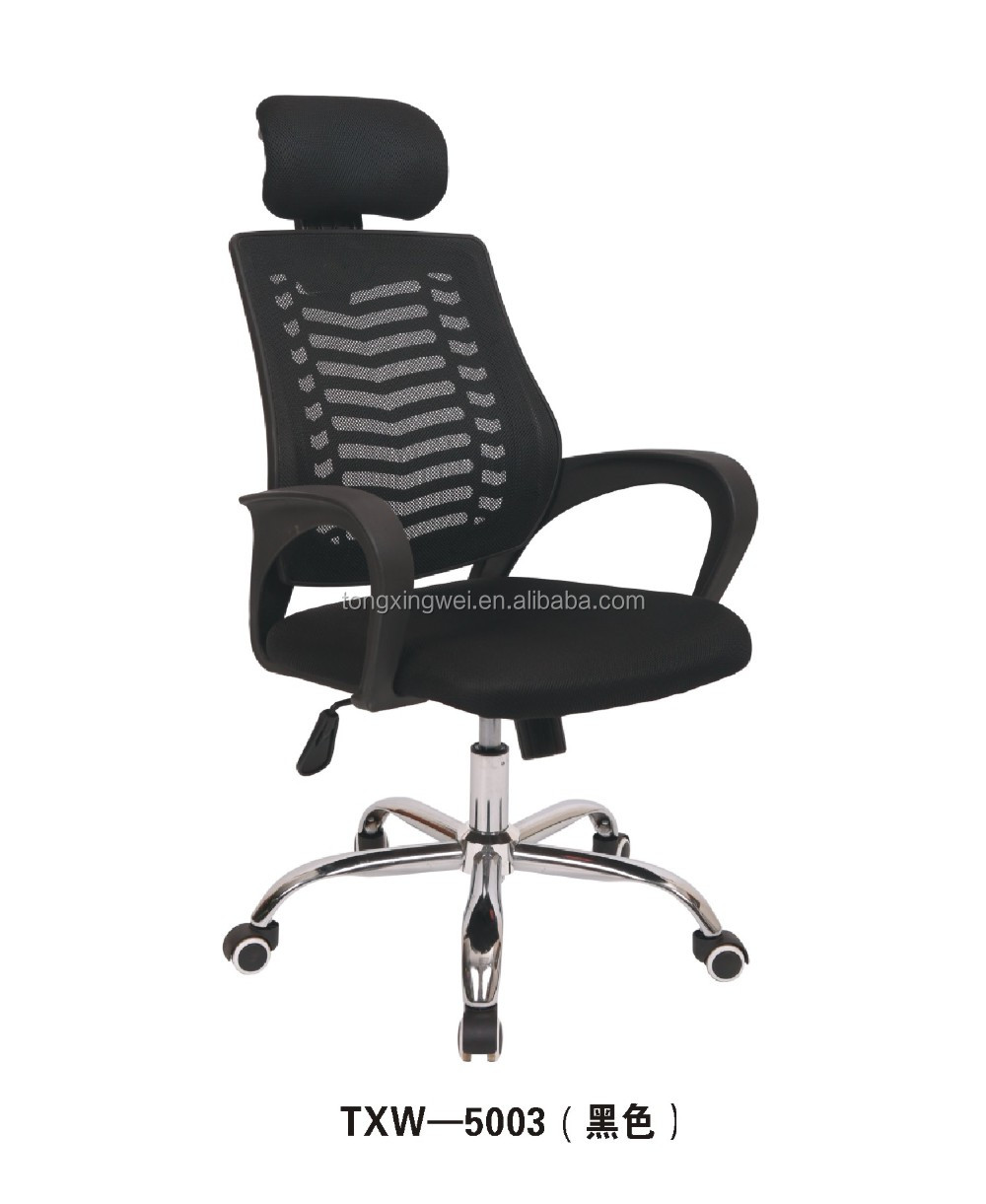 New arrival swivel office chair computer chair ergonomic mesh chair TXW-5003