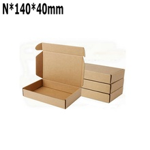 N*140*40mm Professional Factory <strong>Supply</strong> 3 Ply E Flute <strong>Corrugated</strong> Board Plain Kraft Brown Cardboard Mailing Mailer <strong>Boxes</strong>