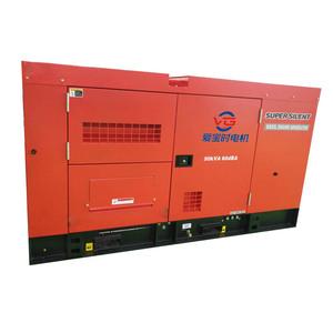 30kva diesel generator price ,volvo penta marine diesel engines