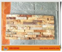 RS3196 Rusty yellow slate ledger stone