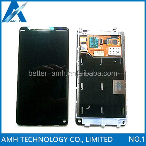 For Nokia N9 Lcd, For Nokia N9 Lcd Suppliers and