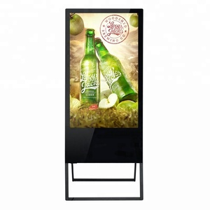 Android infrared touch screen kiosk digital adverting signage solution