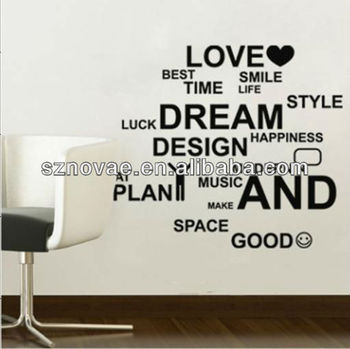 C032 Simple Words About Love And Dream Home Sticker Wall Decoration