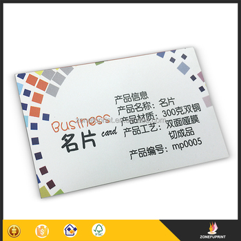Business Card 300gsm Thick Paper Stock Cards Printing