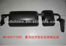 SINO TRUCK HOWO Rear view mirror Right,Mirror assy door,WG1642770020