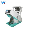 one channel high productivity Optical color sorter machine for plastic