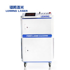 200 watt fiber metal laser cleaning machine for rust removing