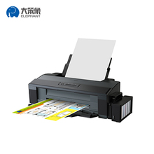 L1300 sublimation drucker a3 <span class=keywords><strong>größe</strong></span> <span class=keywords><strong>5</strong></span> farbe für t-shirt