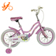 Aluminum alloy stock kids cycle / China kid bicycle factory / kids bike for 3 5 years old