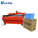 reinforced steel straightening and cutting machine