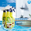 Heavy oil detergent,heavy oil degreaser ,kitchen helper