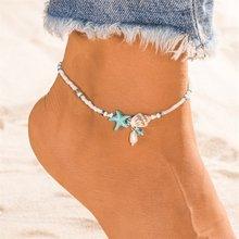 Женский винтажный браслет KISSWIFE, многослойный браслет на ногу, богемные пляжные ювелирные изделия, Подарочные цепи для лодыжки(Китай)