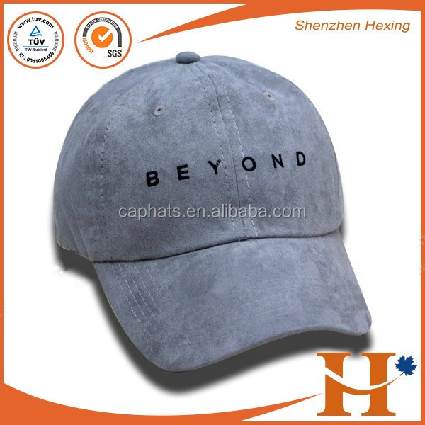 Custom High Quality Suede Baseball Cap with embroidered logo