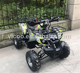 50cc adult quad bike import