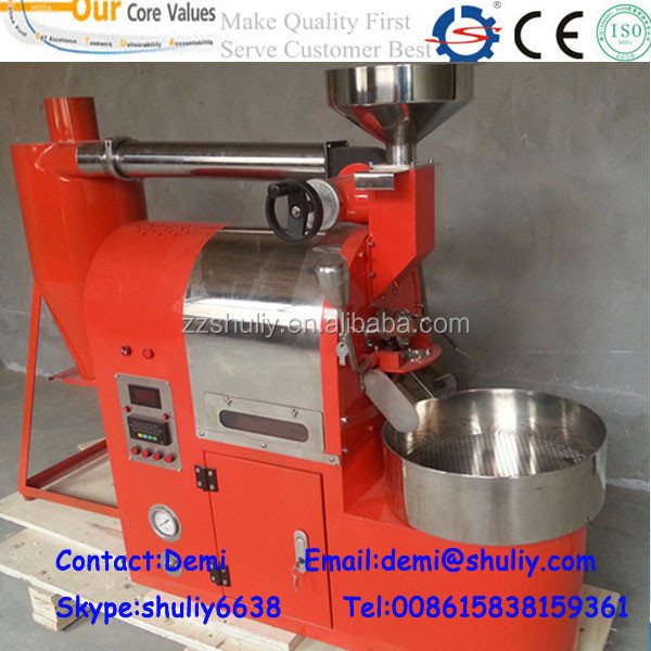 High Efficiency Coffee Bean Roaster Machine/commercial Coffee ...