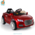 WDYC518 Toy Car /Children Ride on Car / Kid Car with MP3 for Ouku Car dvd Player Manual