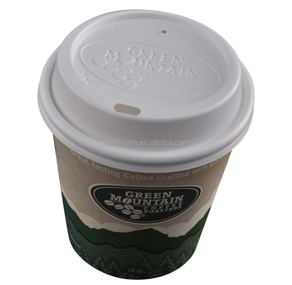 Biodegradable Factory Plain Coffee Paper Cup With Lid