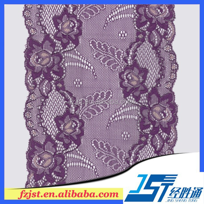 Well Designed lvory Corded Lace Trim Rose Flower Lace