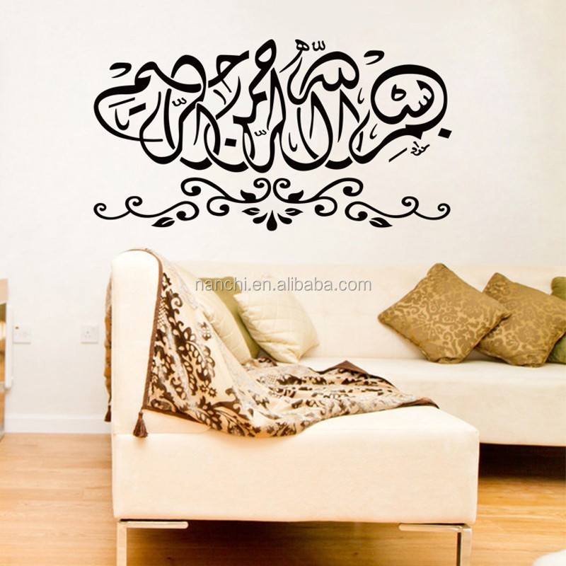 Muslim culture wall flower vine wall stickers background living room decorative stickers murals wholesale creative personality