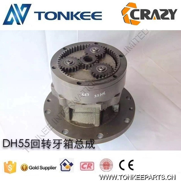TGFQ DH55 Swing gearbox S55 Swing reduction gearbox for DOOSAN