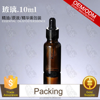 Factory Provided OEM Essential Oil Packed In 10ml Amber Glass Bottle With Black Dropper