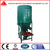 Industrial paint vertical powder mixer with CE