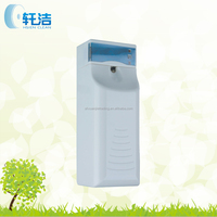 Air Freshener Automatic Spray Refill Container Machine For The Home