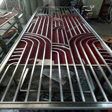 Divisori Da Giardino Metallo.Promozione Metallo Giardino Divisore Shopping Online Per Metallo