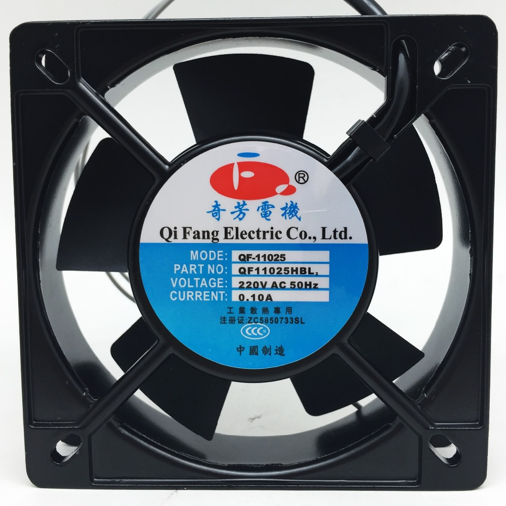 axial flow fan high speed 120mm 120x120x38 12038 ip65 ventilation fan cabinet