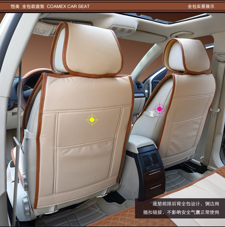 Latest Fashion Car Seat Covers Leather Car Seat Covers for BMW X5