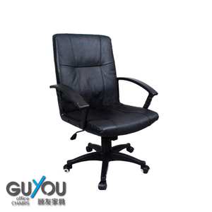 Luxury Ergonomic Executive Recliner Office Chair Bed For Sleeping