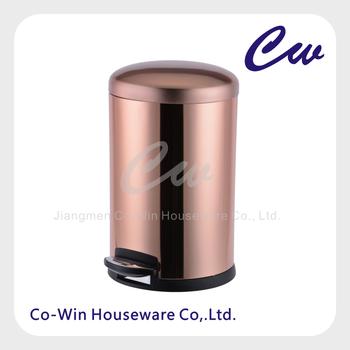 12liter Rose Gold Round Stainless Steel Pedal Trash Bin;indoor Trash ...