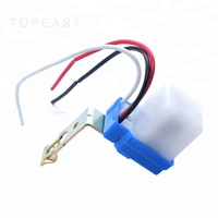 Daylight light adjustable Photo Electric Light Control sensor light photocell switch 12V 24V 110V 220V 10A
