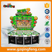 hot sell popular simulator arcade game machine 55 LCD Plants zombies 2