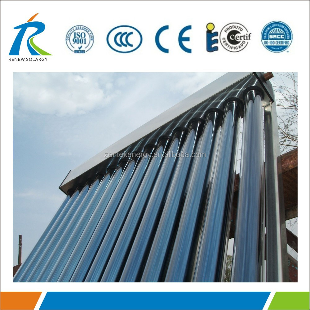 Cheap Economical Vacuum Tube Vertical Solar Collector Price