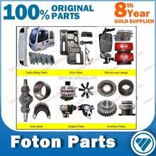 Full Best Foton Truck Spare Parts