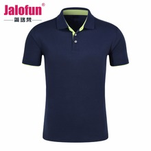 Top quality casual mens camisa polo unisex