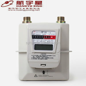 Hangyuxing G4 Gas Meter