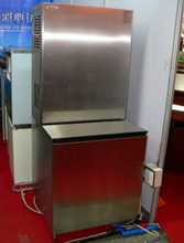 Crushed Ice Maker, Crushed Ice Maker Suppliers And Manufacturers At  Alibaba.com