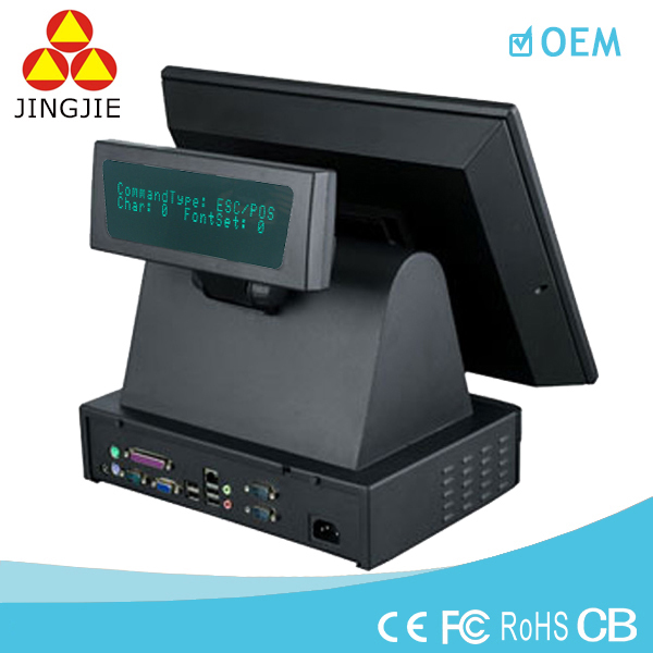 "15"" POS Terminal/POS machine/ point of sale terminal/cheap pos terminal for chain stores and food groups"