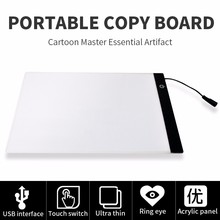 A4 simplified LED copy board New product LED tracing board Newlight LED drawing learning light board