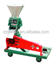 Small capacity 40-50kg/h feed pellet machine price